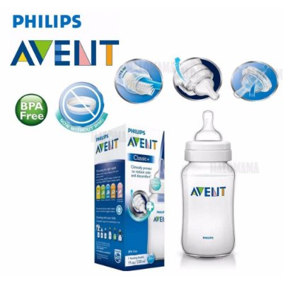 Mamadeira Anti- Cólica Clássica 330ml 3m+ - Philips Avent