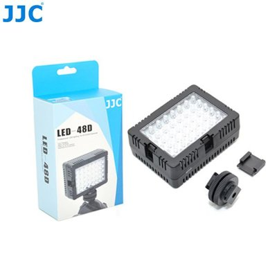 VIDEO LED LIGHT LED-48