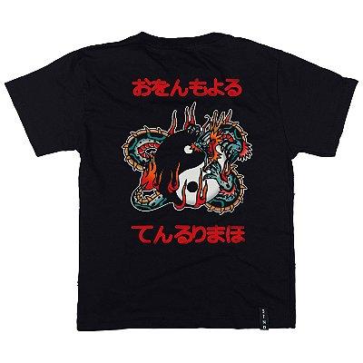 Camiseta Infantil Yin Yang Dragon