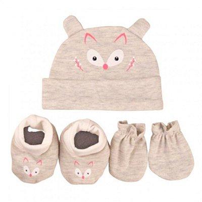 Kit Bebê 3 Pçs Raposa Com Touca Luva e Meia