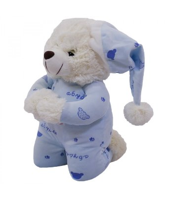 Ursinho Pelúcia Que Reza Pijama Azul 30cm