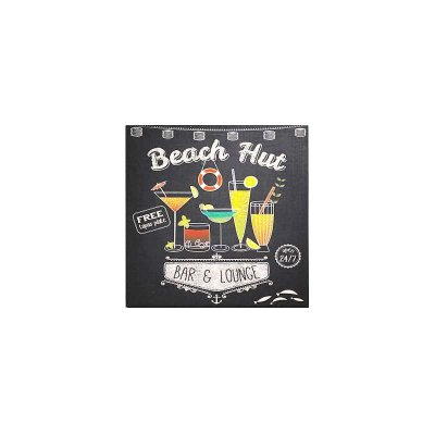 Placa decorativa - Beach hut