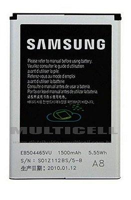 BATERIA SAMSUNG I8530/S5800/S8500/I8910/7300/A8 1ªLINHA