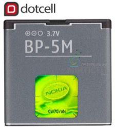 BATERIA NOKIA BP-5M BP5M DOTCELL