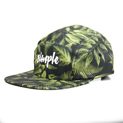 Boné Simple Fivepanel Nature