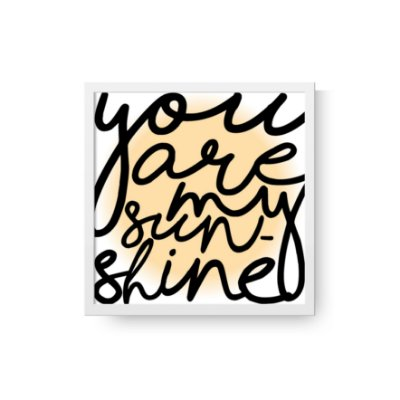 Quadrinho Decorativo Infantil - You are my sunshine