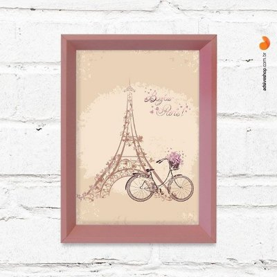 "Quadro Decorativo ""Tour Eiffel"""