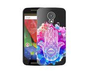 Capa Personalizada Para Celular Motorola Moto G2