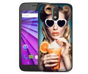 Capa Personalizada Para Celular Motorola Moto G4 Play