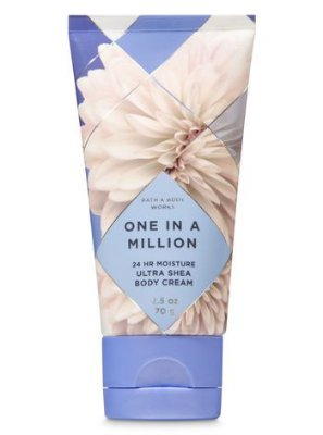 One in a Million Travel Size Ultra Shea Body Cream