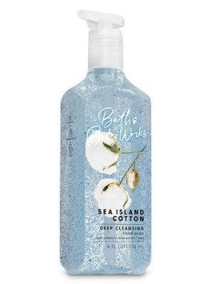 Sea Island Cotton Deep Cleansing Hand Soap