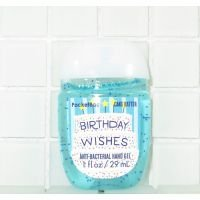 Birthday Wishes Pocketbac Anti-Bacterial Hand Gel
