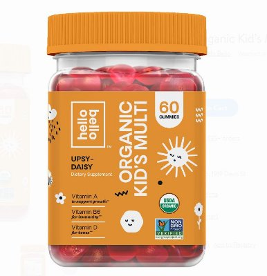Hello Bello Organic Kid's Multi Vitamin Gummy