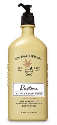 Aromatherapy Sage Mint Body Lotion