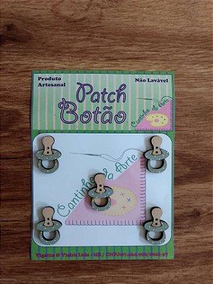 Patch Botão MDF (Não lavável) - Chupeta Azul - (2,5 cm) - Pacote com 5 unidades