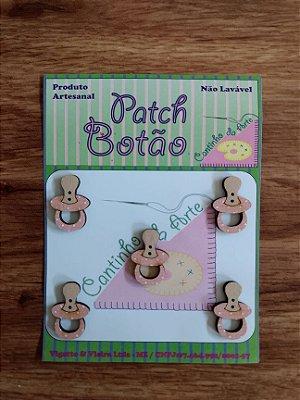 Patch Botão MDF (Não lavável) - Chupeta Rosa - (2,5 cm) - Pacote com 5 unidades