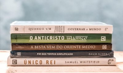 COMBO Escatologia 5 livros - Joel Richardson + David Sliker + Samuel Whitefield
