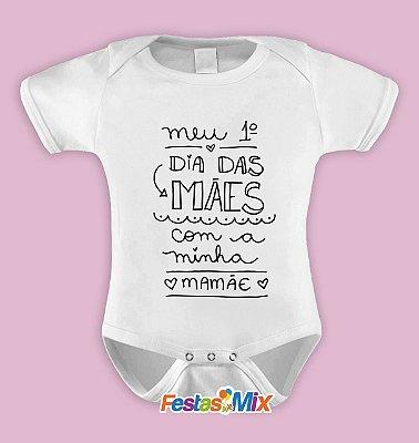 Body Dia das Mães - 1º dia das Mães - Branco e Preto