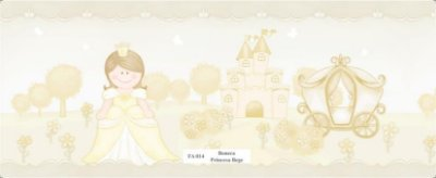 Faixa Princesa Bege