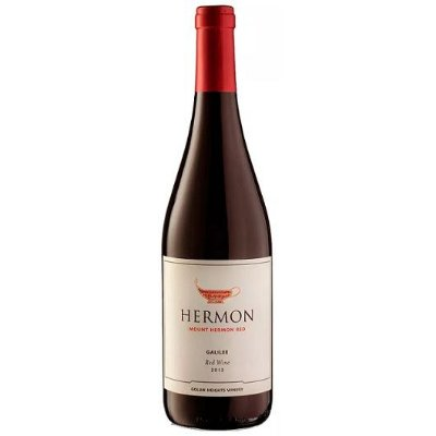 HERMON RED 2015