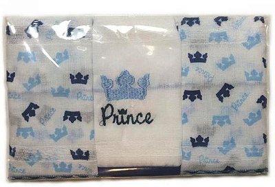 Paninho de boca com 3 unidades - Prince Azul