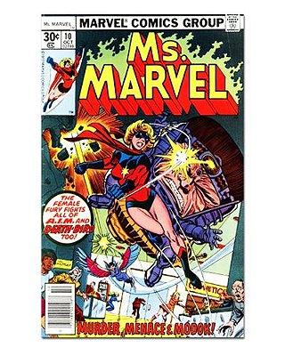Ímã Decorativo Capa de Quadrinhos - Capitã Marvel - CQM17