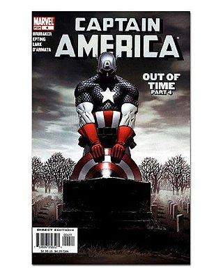 Ímã Decorativo Capa de Quadrinhos - Capitão América - CQM23