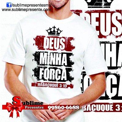 Camisa Personalizada -  Tema Cristão