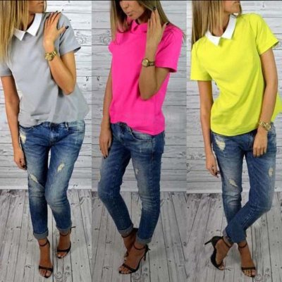 Blusa Colarinho - 3 cores
