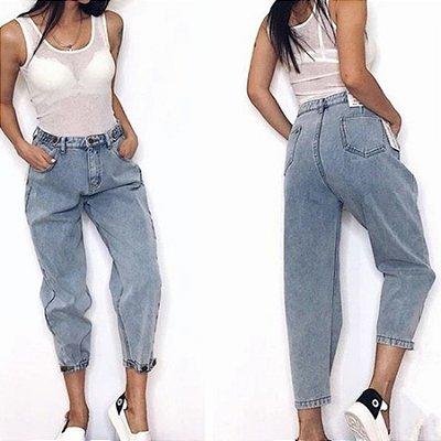 Mom Jeans com Botões na Barra - 2 cores