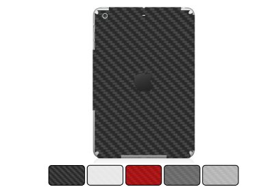 Skin iPad Mini 2 - Fibra de Carbono