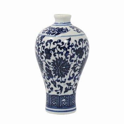 Vaso Chinês Hangzhou2