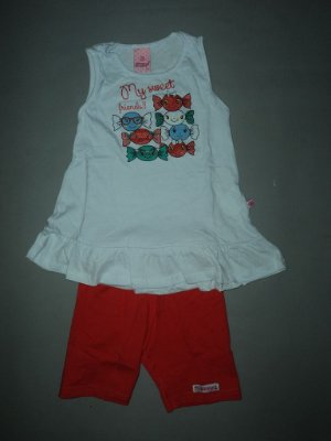 Conjunto Camiseta Regata e Short Diversão Abrange