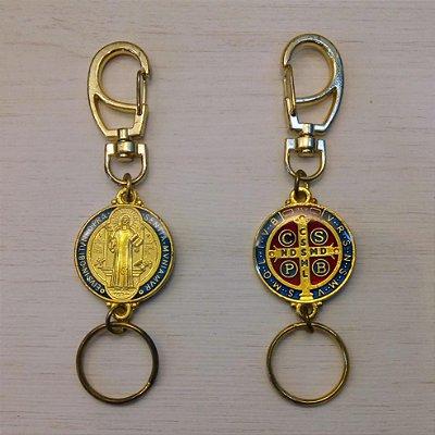 Chaveiro Medalha de São Bento - Metal - Pcte com 2 unidades