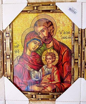 Quadro Sagrada Familia - 38 x 48cm