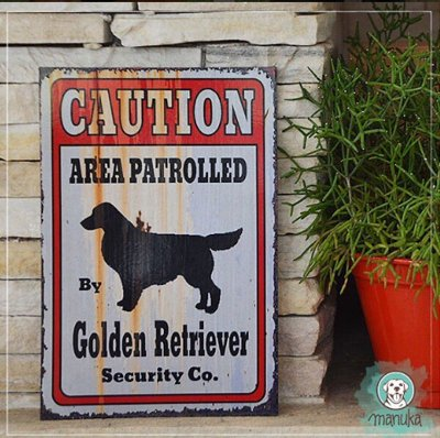 Placa Area Patrolled Golden Retriever