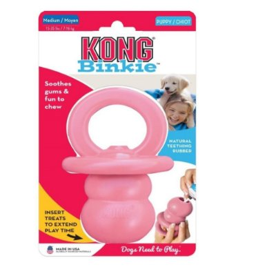 Kong Puppy Binkie Medium