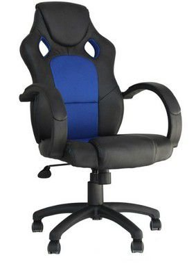 CADEIRA OFFICE GAMER AZUL