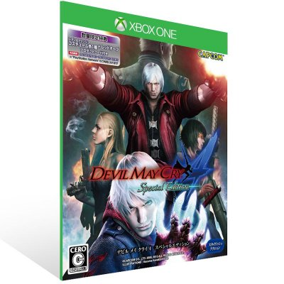 Xbox One - DMC4SE Demon Hunter Bundle - Digital Código 25 Dígitos Brasileiro
