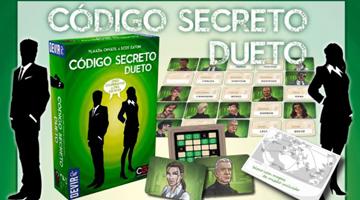 Banner CSDueto