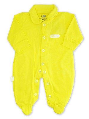Macacão Bela Fase Longa Malha Amarelo