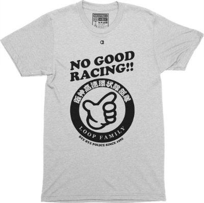 Kanjozoku No Good T-Shirt - White