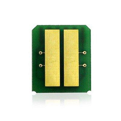 Chip Okidata B401 | B401dn | B401d | 44992402 2.5K