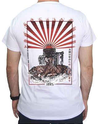Hiroshima Bomb (1945 – 1949)