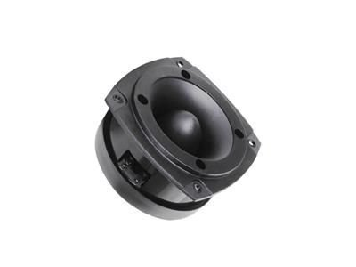 SUPER TWEETER HIPNOS LIGHT - UNIDADE CÓD. 243/E2