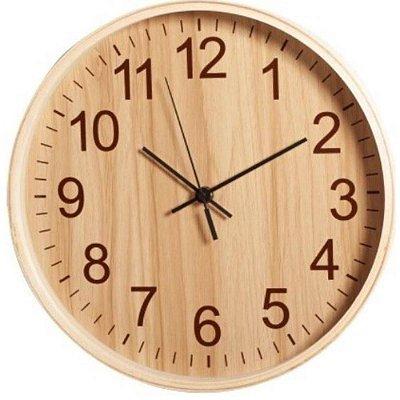 Relógio de Parede Herweg Analógico Madeira Carvalho 6478296
