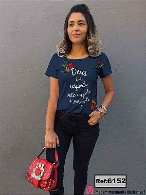 T-Shirt - Vestido, Adulto - Infantil, Masculino - Feminino - Tal Mãe Tal Filha (o) Cód.6152