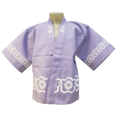 Happi Infantil Hanabishi - Yunitto Lab