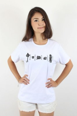 Camiseta Poema Japonês - Yunitto Lab
