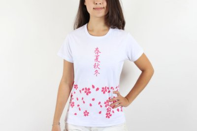 Camiseta Sakura Branco - Yunitto Lab